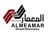 Al Meamar